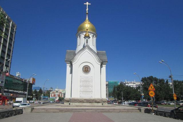 Конференция пройдет 8-9 ноября в Новосибирске.