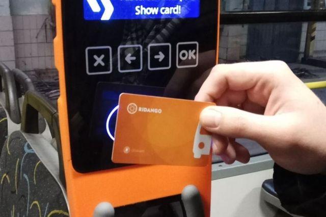 Электронный билет в транспорте Киева: рассказываем, как и где приобрести