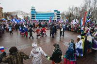 День народного единства в Ханты-Мансийске