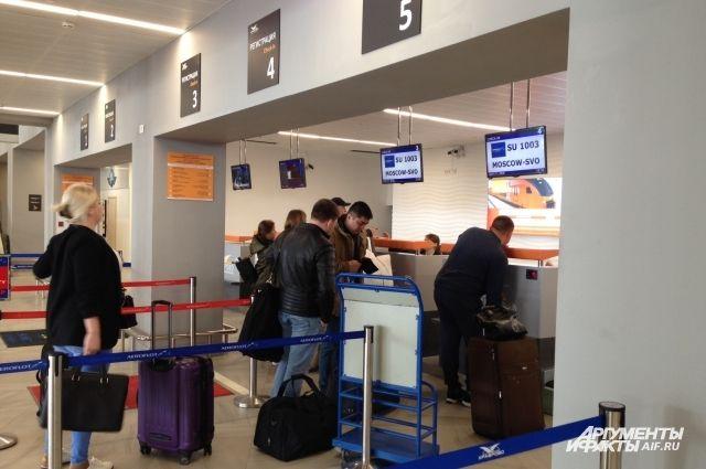 Аэропорт Храброво меняет правила оповещения опаздывающих на рейс пассажиров.