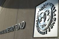 Украина рассчитывает получить от МВФ более 1,5 млрд долларов в 2018 году