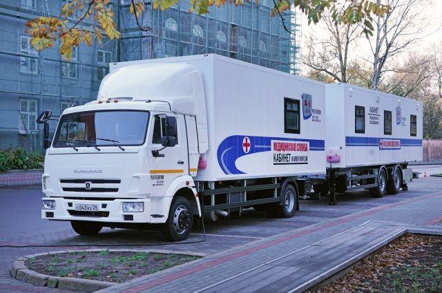 В Калининградской области появилась первая передвижная поликлиника.