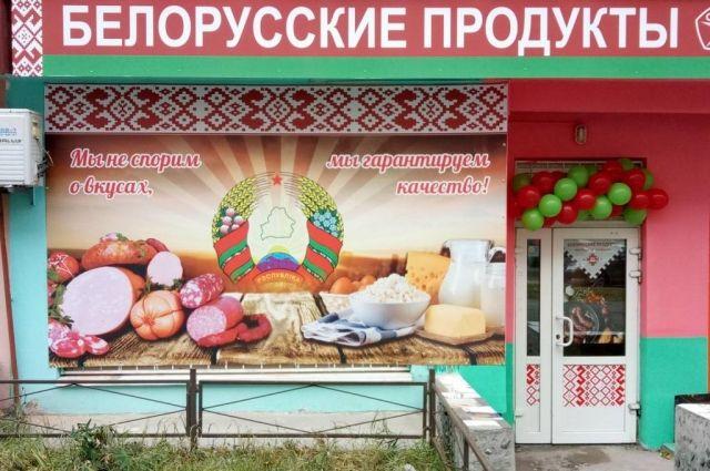 Беларусь сбывает в «ЛНР» и «ДНР» продукцию низкого качества, - нардеп