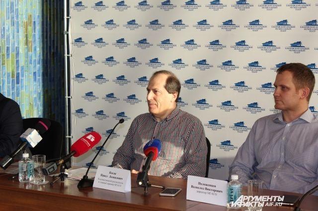 В краевом центре состоялась пресс-конференция.