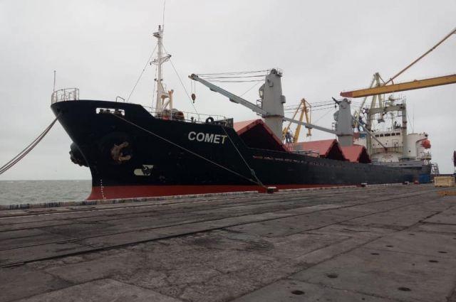 В порту Мариуполя арестовали 3000 тонн продукции из Алчевского комбината