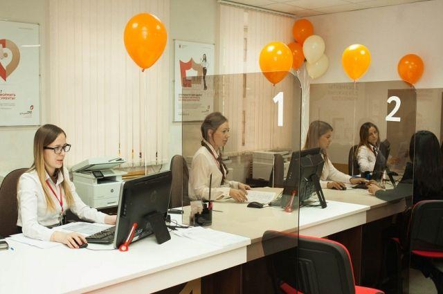 Жители региона удовлетворены работой многофункциональных центров.
