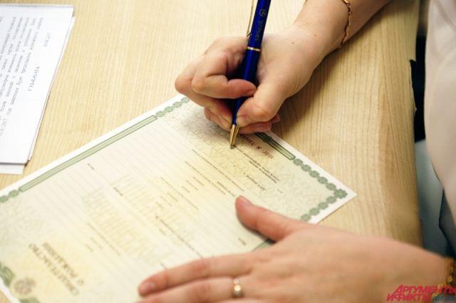 4 и 5 ноября все городские отделы ЗАГС будут закрыты.