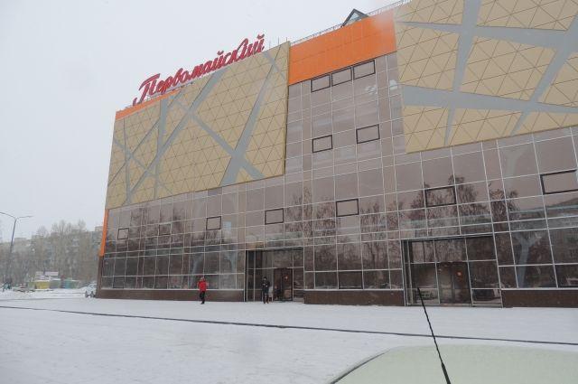 Кинотеатр Первомайский