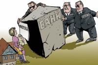 200 тыс. рублей оставалось выплатить женщине.