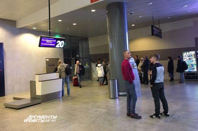 2 ноября открылось авиасообщение Пермь — Нижний Новгород — Ростов-на-Дону и обратно, частота рейсов из Перми в Новосибирск и обратно увеличилась до трёх раз в неделю.