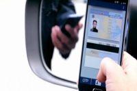 В Украине введут новую услугу для абонентов мобильной связи, - НКРСИ
