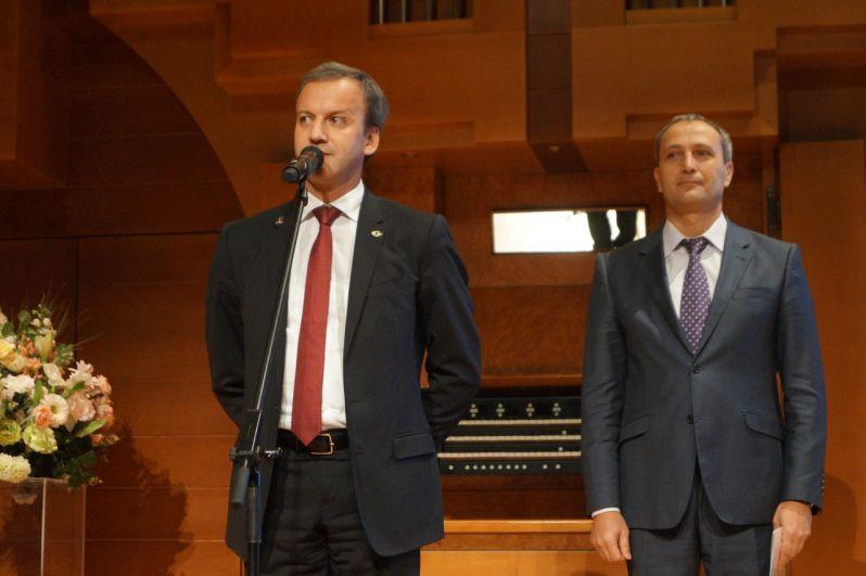 Аркадий Дворкович выступил с приветственным словом