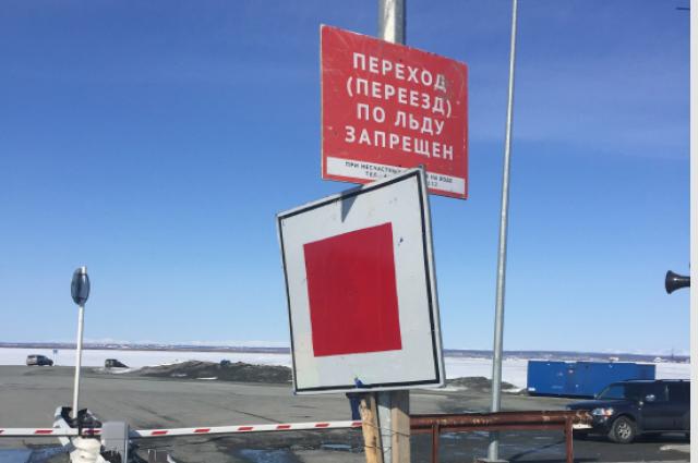 На Ямале в зимний период будут работать 119 ледовых переправ