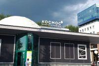В МТЦ «Космос» готовятся к постановке пьесы «Внешние побочные»