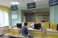 В Тюменской области в медицину успешно внедряют IT-технологии