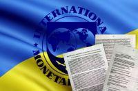 МВФ: Эксперты фонда прибудут в Киев для обсуждения госбюджета Украины