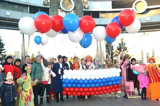 В Тюмени появился сайт с программой Дня народного единства