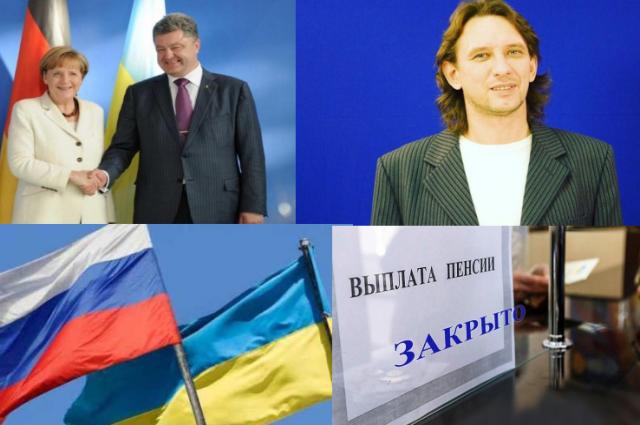 Итоги недели от АиФ: Меркель в Украине, выборы в ОРДЛО и санкции РФ против Украины