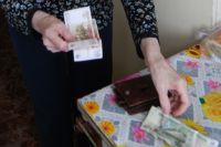 В Тюменской области женщина сменила номер телефона и лишилась пенсии