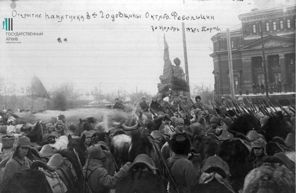 Открытие В Перми памятника в честь третьей годовщины Октябрьской революции, 1920 год.