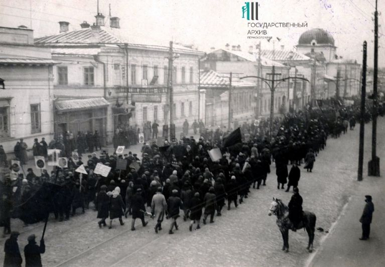 Праздничная демонстрация трудящихся, 1932 год.