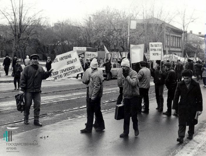 Митинг на улице Ленина, 1993 год.