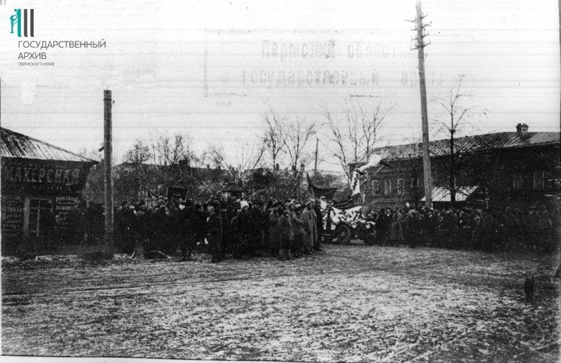 Демонстрация трудящихся Перми в честь первой годовщины Октябрьской революции, 1918 год.