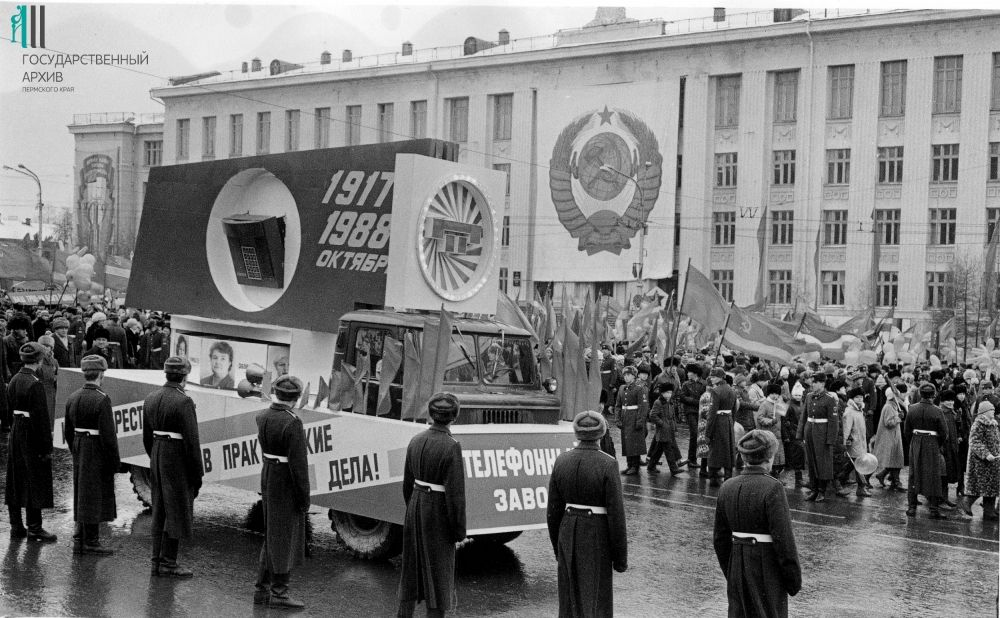 Колонна трудящихся Пермского телефонного завода на Октябрьской площади, 1988 г.