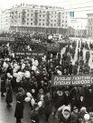 Праздничная демонстрация трудящихся, 1984 год.
