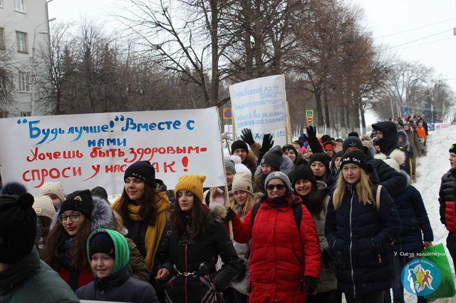V съезд волонтёров Ульяновской области. Им важно осознавать своё единство.