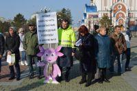Всего на митинге собралось около 20 человек.