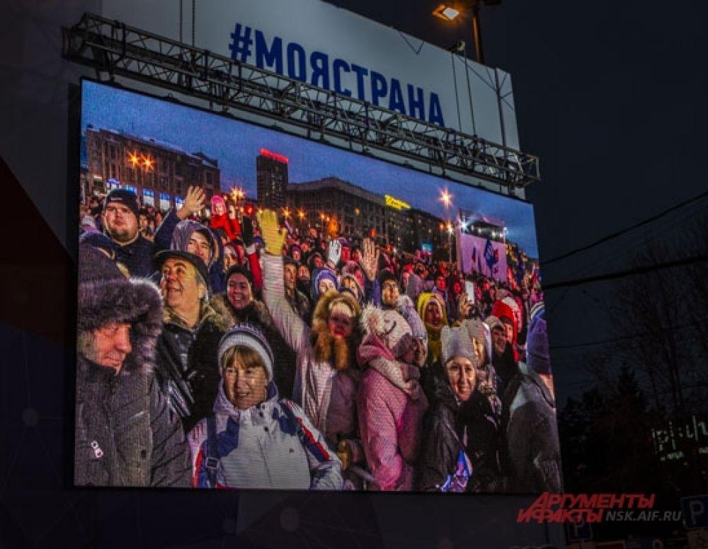 Новосибирцы собрались на площади Ленина в День народного единства.