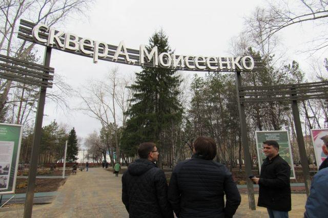 В Тюмени после благоустройства открывают сквер Александра Моисеенко