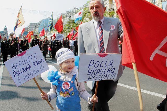 Не треба? Каким бывшим республикам СССР не нужен язык Пушкина и Толстого