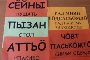 Родители учеников будут писать заявление об изучении коми языка как родного или как государственного.