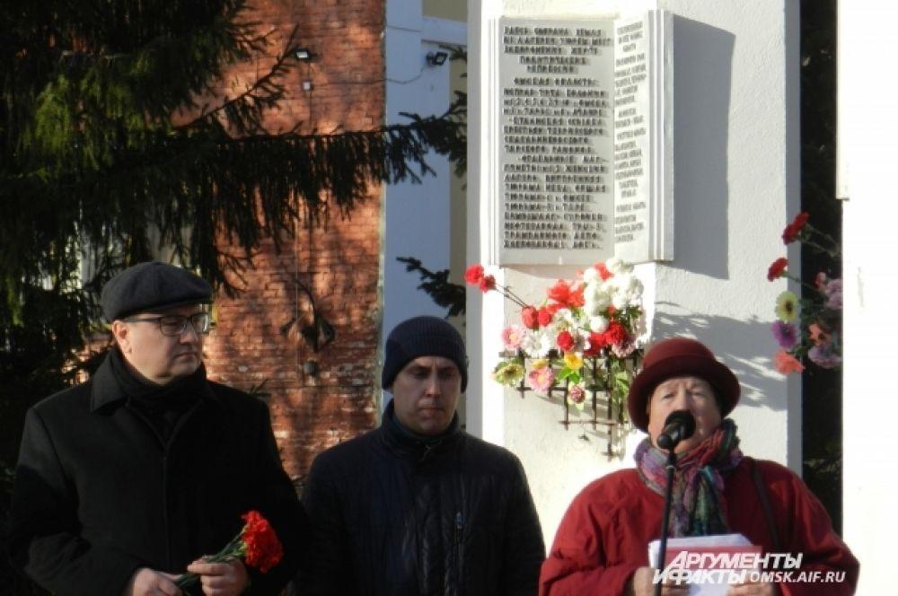 Митинг у памятника жертвам политических репрессий