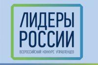 Тюменская область занимает по числу «Лидеров России» в УФО третье место