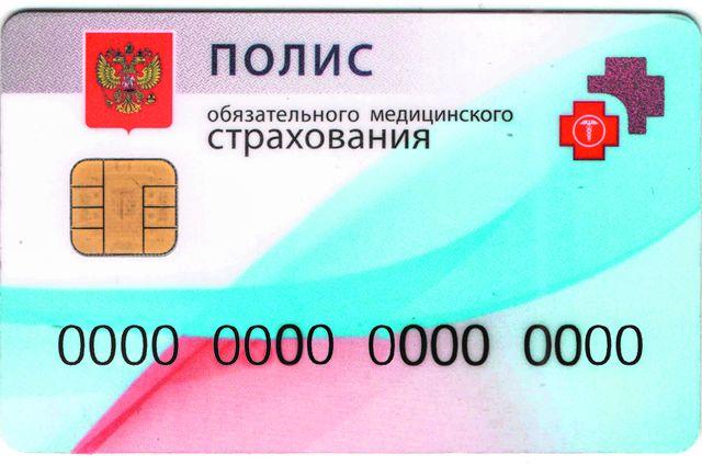Полис ОМС действует на всей территории России.