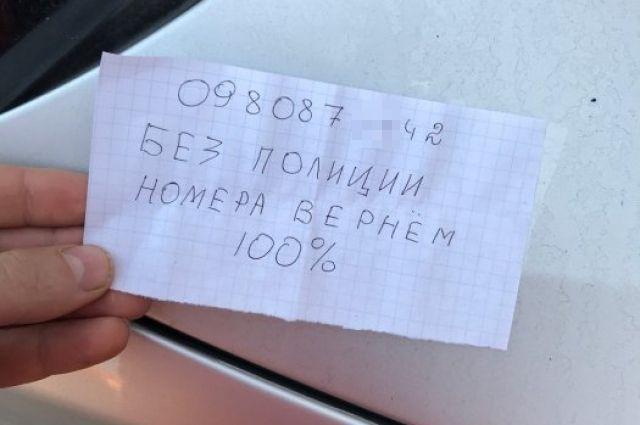 В Николаеве неизвестные массово снимали номера с машин и требовали выкуп