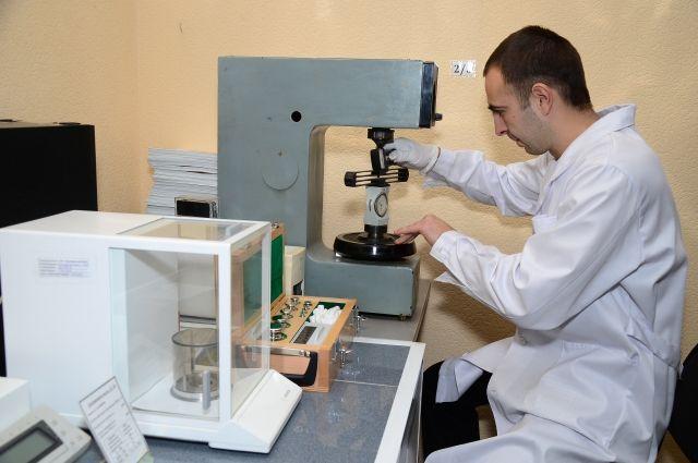 С ФБУ «Оренбургский ЦСМ» сотрудничают более 6 тыс.предприятий и организаций.