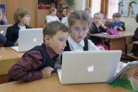 На территории региона предполагается реализация проектов «Цифровые технологий в образовательном процессе» и «Подготовка кадров для цифровой экономики».