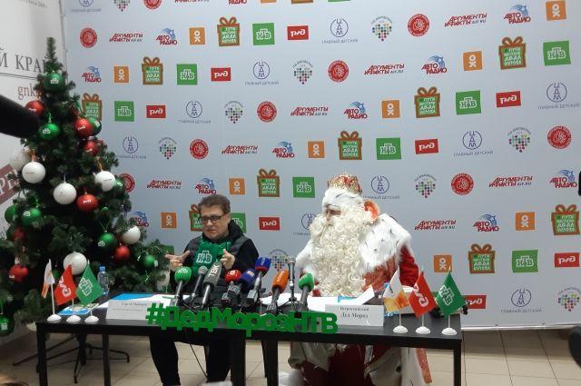 Вместе с зимним волшебником к ребятам приедут известные журналисты.