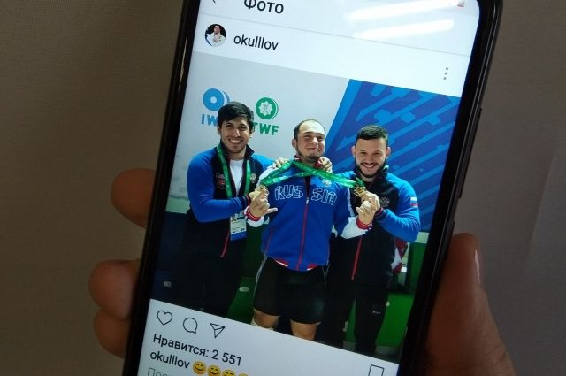 Артём Окулов поделился радостью от победы в социальных сетях.