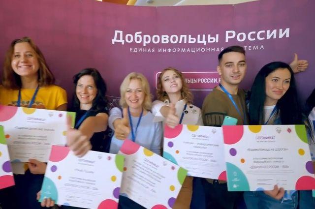 Тюменцы могут поддержать проекты добровольцев региона