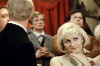 Клара Румянова в фильме «Не может быть!», 1975 г.