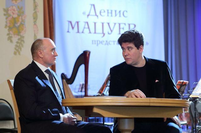 Денис Мацуев поблагодарил губернатора за решение о создании симфонического оркестра.