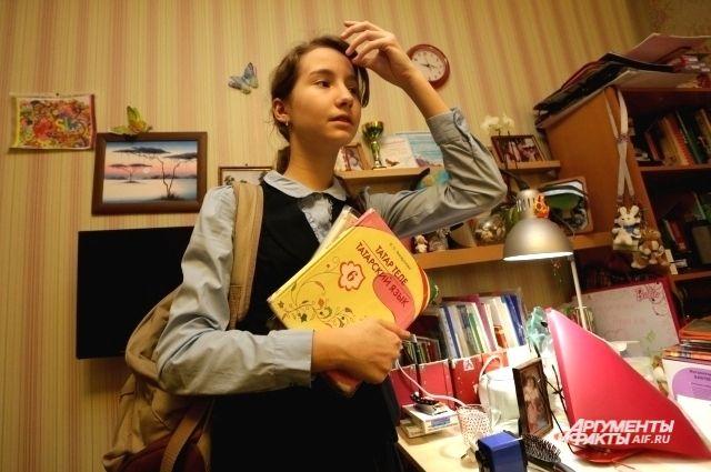 примерные рабочие программы по родному татарскому языку
