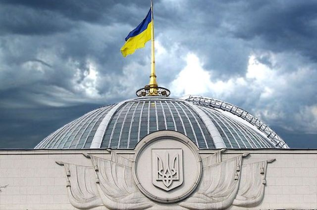 Рада утвердила договор с Евросоюзом о помощи на один миллиард евро