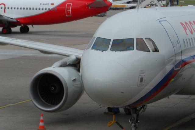 Воздушными судами авиакомпании «Оренбуржье» перевезено 29 203 пассажира.