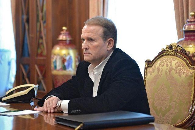 Медведчук: Мы создали объединение  «Оппозиционная платформа – За жизнь»